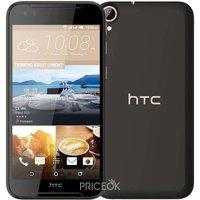 Фото HTC Desire 830G Dual Sim