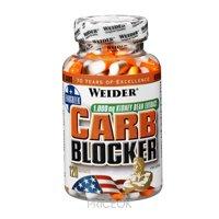 Фото Weider Carb blocker 120 caps