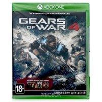 Фото Gears of War 4 (Xbox One)